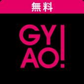 GYAO! icon
