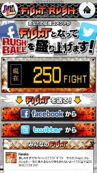 RUSHBALL apk screenshot