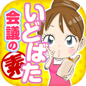 best of Housewife meeting app icon