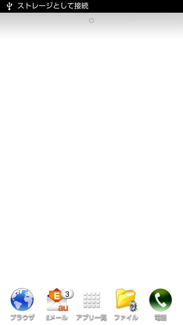 漢のシンプルライブ壁紙 単色 一色背景 For Android Apk Download