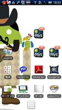 ScheduledDay -Countdown apk screenshot