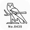 Comment on This Hieroglyph [Keyboard included] icon