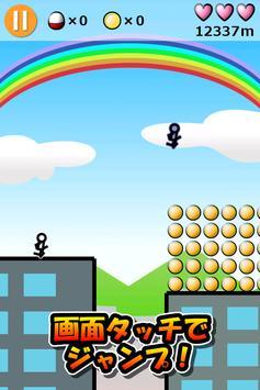 アクションゲーム「ダッシュでバトル」 〜暇つぶしゲーム無料〜 スクリーンショット 10