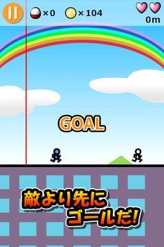 アクションゲーム「ダッシュでバトル」 〜暇つぶしゲーム無料〜 スクリーンショット 1