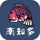 Minamichita Cultural Heritage icon