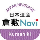 Japan Heritage Kurashiki Navi icon