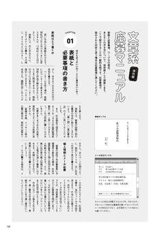 公募ガイド apk screenshot
