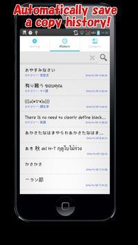 Copy & Paste & Memo & Launcher apk screenshot