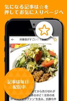 Comado-妊娠・出産・子育て~主婦・育児ママの情報アプリ screenshot 1