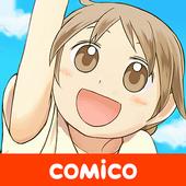 【無料漫画】パステル家族 /comicoで大人気のマンガ作品 icon