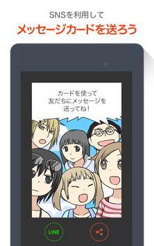 【無料漫画】パステル家族 /comicoで大人気のマンガ作品 apk screenshot