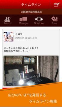 Pasion apk screenshot