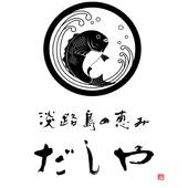 淡路島の恵み だしや 渋谷 宮益坂店 icon