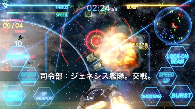 Star Genesis screenshot 1