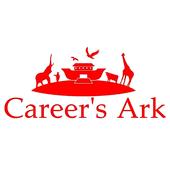 求人情報/お仕事探し/バイト探しはCareer's Ark icon