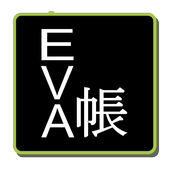 EVA帳 icon