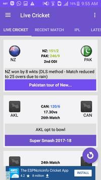 CricScore - Live cricket score screenshot 1