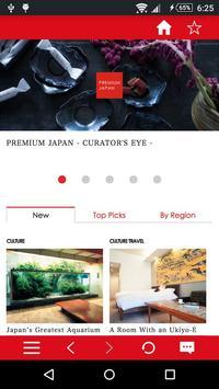 PREMIUM JAPAN poster