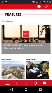 PREMIUM JAPAN apk screenshot