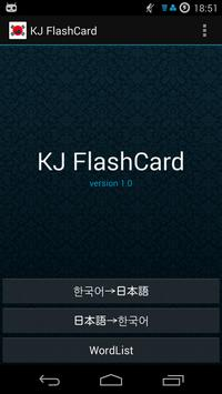 Korean-Japanese Flashcard poster