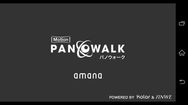 PANOWALK poster