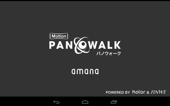 PANOWALK apk screenshot