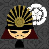 戦国武将『織田信長』検定 icon
