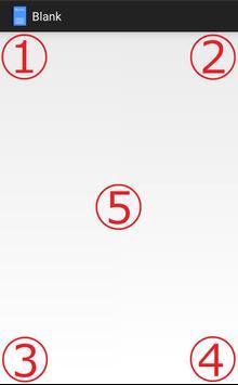 MyText - 知られたくないメモができる screenshot 1