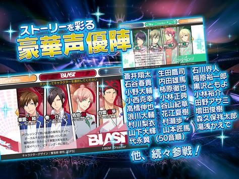 バンドやろうぜ! screenshot 14
