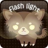 flash light - maromaro© icon