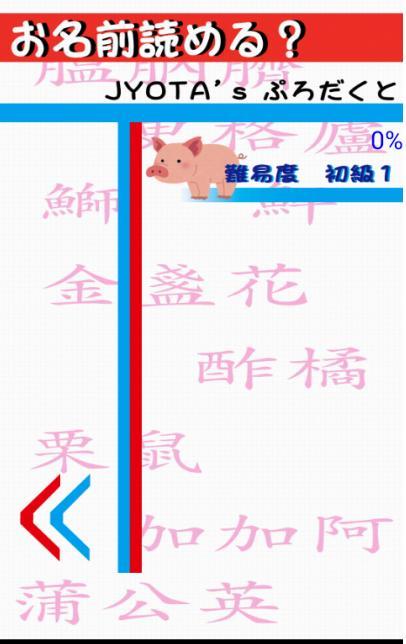 の 名前 漢字 植物