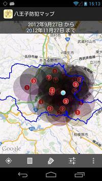 Hachiouji Secure Map poster