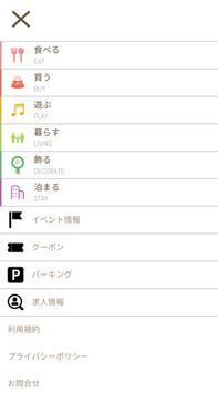 あば!延岡 apk screenshot