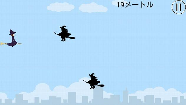 フライング魔女 apk screenshot