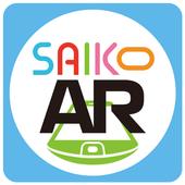 埼工大AR2017 icon