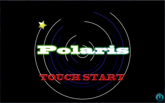 Polaris screenshot 4