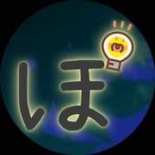ぽたる icon