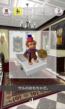脱出ゲーム ある音楽家の屋敷 screenshot 13