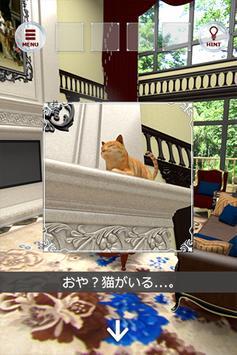 脱出ゲーム ある音楽家の屋敷 screenshot 2