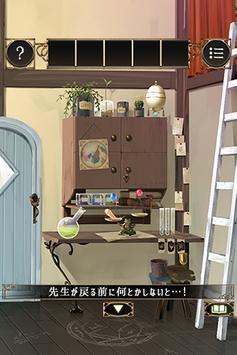脱出ゲーム 魔法使いの家から脱出 screenshot 1