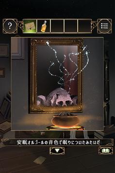 脱出ゲーム 魔法使いの家から脱出 screenshot 2