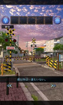 脱出ゲーム 誰もいない街 スクリーンショット 11