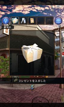 脱出ゲーム 誰もいない街 screenshot 13