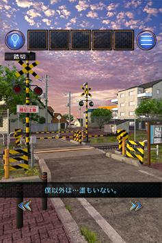 脱出ゲーム 誰もいない街 スクリーンショット 1