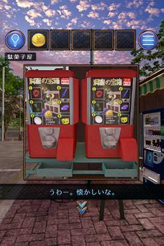脱出ゲーム 誰もいない街 スクリーンショット 2