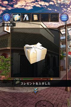 脱出ゲーム 誰もいない街 screenshot 3