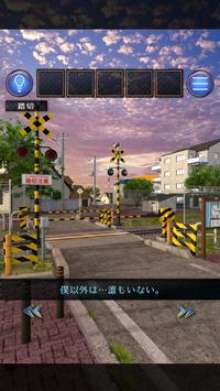 脱出ゲーム 誰もいない街 screenshot 6