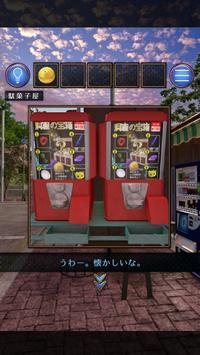 脱出ゲーム 誰もいない街 スクリーンショット 7