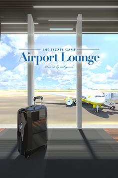 脱出ゲーム Airport Lounge poster
