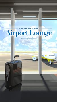 脱出ゲーム Airport Lounge apk screenshot